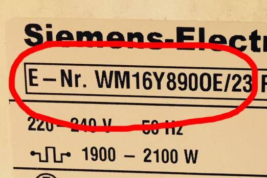 E-NR используется на технике Bosch и Siemens