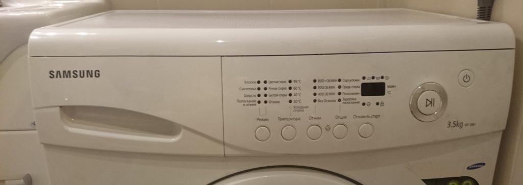 Стиральная машина автомат samsung ремонт своими руками